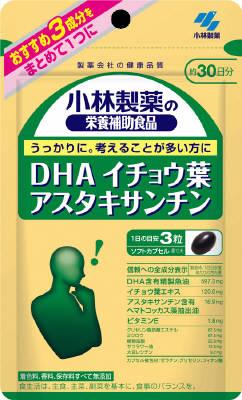 小林製薬 DHAイチョウアスタキサンチン 90粒×10個 【送料無料】【ポスト投函】