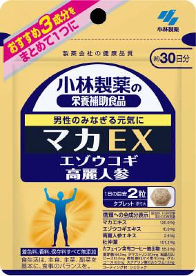 小林製薬 マカEX 60粒×10個 【送料無料】【ポスト投函】