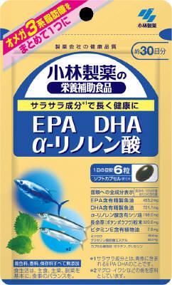 小林製薬 DHAEPAαーリノレン酸 180錠×10個 【送料無料】【ポスト投函】