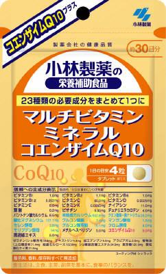 小林製薬 マルチビタミンミネラル+CoQ10 120粒×10個 【送料無料】【ポスト投函】