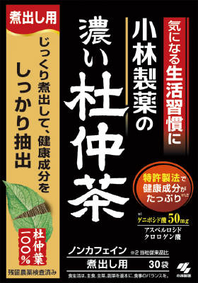 小林製薬 濃い杜仲茶 30袋×40個  【送料無料】