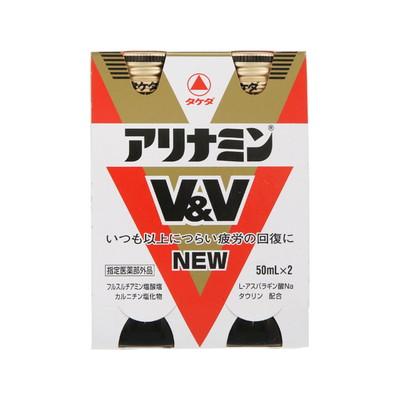 アリナミンV&VNEW 50mL×2×10個 【北海道・沖縄以外送料無料】【2017AW】