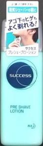マーケット ☆送料無料☆ 北海道 沖縄以外 花王 期間限定お試し価格 送料無料 100ml×24個 サクセス プレシェーブローション