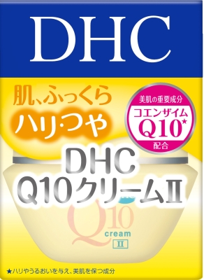 DHC DHC Q10クリーム SS 20g×30個  【送料無料】