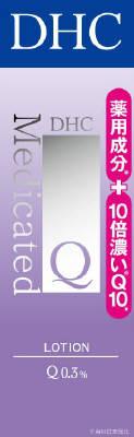 DHC DHC 薬用Qローション SS 60ml×30個  【送料無料】