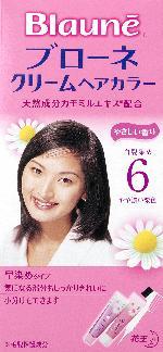 花王 ブローネ クリームヘアカラー 6 1組×24個  【送料無料】
