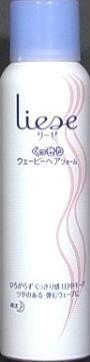 花王 リーゼ くっきりウェービーヘアフォーム 150g×24個  【送料無料】