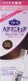 花王 ブローネヘアマニキュア アッシュブラウン 付替用 1組×24個  【送料無料】