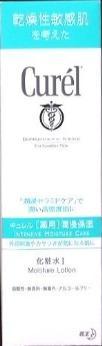 花王 キュレル 化粧水1(ライト) 150ml×24個 【送料無料】