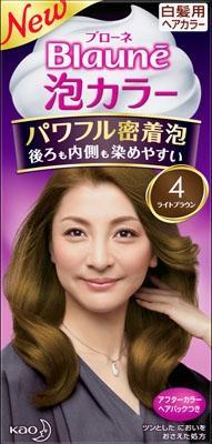 花王 ブローネ泡カラー 4 ライトブラウン 1組×24個  【送料無料】