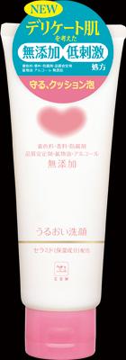 牛乳石鹸 カウブランド 無添加 うるおい洗顔 110g×24個  【送料無料】