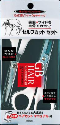 マンダム ギャツビー セルフカット セット 1組×36個 【送料無料】