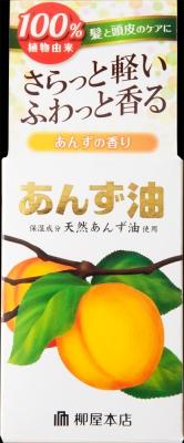 柳屋本店 柳屋 あんず油 30ml×36個  【送料無料】