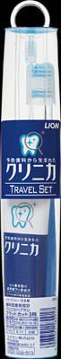 ライオン クリニカトラベルセット 1組 ×120個【送料無料】【オーラル】【歯磨き】【歯ブラシ】