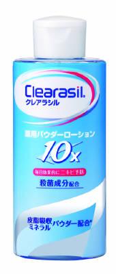 レキット クレアラシル 薬用パウダーローション 10x 120ml×36個  【送料無料】