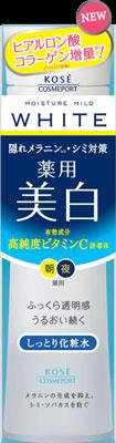 KCP モイスチュアマイルドWH 美白化粧水 しっとり 180ml×36個  【送料無料】