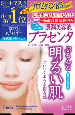KCP クリアターン ホワイトマスク プラセンタ 5枚×48個  【送料無料】