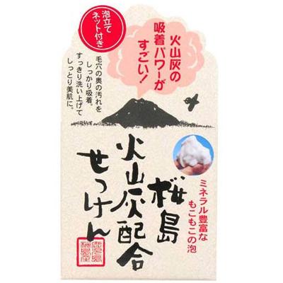 ユゼ 桜島火山灰配合せっけん 90g×60個  【送料無料】