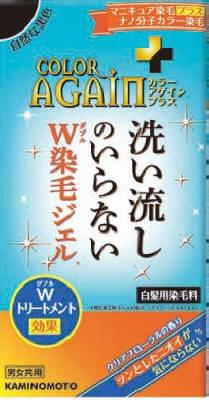 加美乃素 カラーアゲインプラス 自然な黒色 1組×36個  【送料無料】
