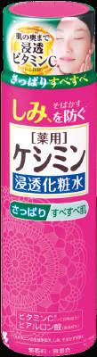小林製薬 薬用ケシミン液 さっぱり 160ml×24個  【送料無料】