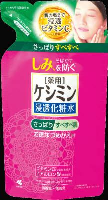 小林製薬 薬用ケシミン液 さっぱり 詰替 140ml×24個  【送料無料】