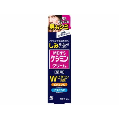 メンズケシミンクリーム 20g 20g×60個  【送料無料】