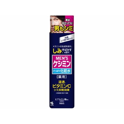 メンズケシミン化粧水 160ml 169ml×24個  【送料無料】