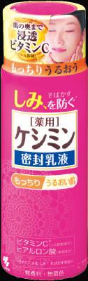 小林製薬 薬用ケシミン密封乳液 もっちり 130ml×24個  【送料無料】