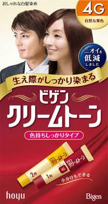ホーユー ビゲンクリームトーン 4G 1個×54個  【送料無料】