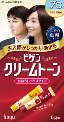 ホーユー ビゲンクリームトーン 7G 80g×54個  【送料無料】