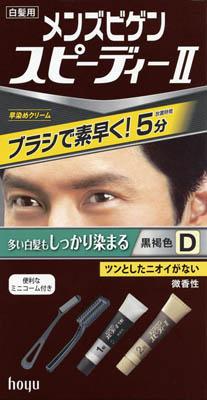 ホーユー メンズビゲン スピーディー D 1組×54個 【送料無料】