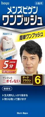 ホーユー メンズビゲン ワンプッシュ 6 ダークブラウン 1組×27個  【送料無料】