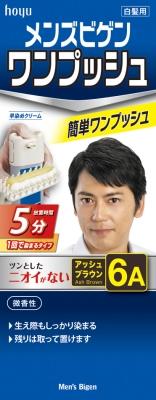 ホーユー メンズビゲン ワンプッシュ 6A アッシュブラウン 1組×27個  【送料無料】
