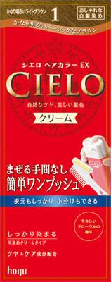 ホーユー シエロ ヘアカラー EX クリーム 1 1組×27個  【送料無料】