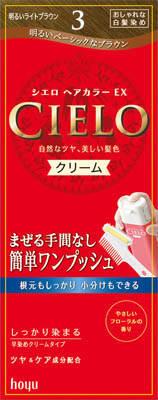 ホーユー シエロ ヘアカラー EX クリーム 3 1組×27個  【送料無料】