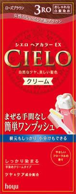 ホーユー シエロ ヘアカラー EX クリーム 3RO 1組×27個  【送料無料】
