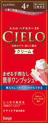 ホーユー シエロ ヘアカラー EX クリーム 4P 1組×27個  【送料無料】