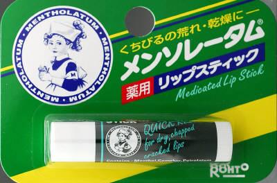 ロート製薬 メンソレータム 薬用リップスティック 4.5g×240個  【送料無料】