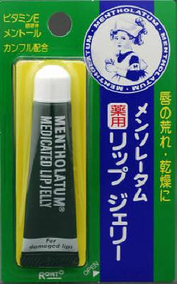 ロート製薬 メンソレータム 薬用リップジェリー 8g×160個  【送料無料】