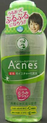 ロート製薬 メンソレータム アクネス モイスチャー化粧水 120ml×60個 【送料無料】