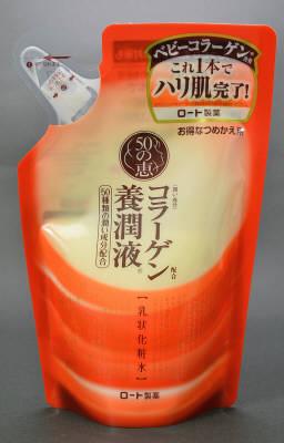 ロート製薬 50の恵 コラーゲン養潤液 替 200ml×20個  【送料無料】