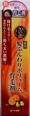 ロート製薬 50の恵 薬用髪ふんわりボリューム育毛剤 160ml×27個  【送料無料】