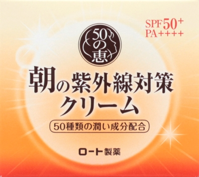ロート製薬 50の恵 朝の紫外線対策クリーム 90g 90g×36個  【送料無料】