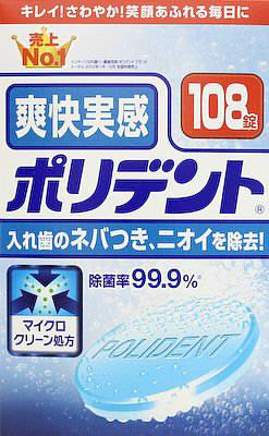 アース製薬 爽快実感 ポリデント 108錠 ×24個【送料無料】【オーラル】【歯磨き】【歯ブラシ】