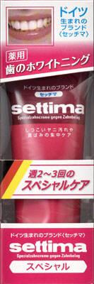 サンスター セッチマはみがき スペシャル 80g×160個【送料無料】【オーラル】【歯磨き】【歯ブラシ】