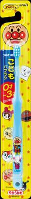 ライオン こどもハブラシ 0-3才 アンパンマン 1本×120個【送料無料】【オーラル】【歯磨き】【歯ブラシ】