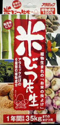 アラミック 米びつ先生 ×96個【送料無料】【食器用洗剤】