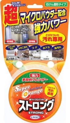 UYEKI エコライク スーパーオレンジ ストロング 95g×48個【送料無料】【住居用洗剤】【お掃除】