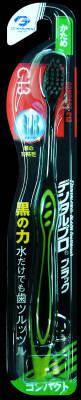 ☆送料無料☆ 北海道 沖縄以外 デンタルプロ ブラックハブラシ コンパクト かため 1本×240個 送料無料 ☆最安値に挑戦 歯磨き 倉 歯ブラシ オーラル