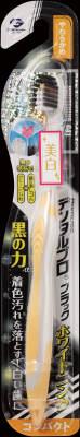 デンタルプロ DPホワイトニングS1本 ×240個【送料無料】【オーラル】【歯磨き】【歯ブラシ】